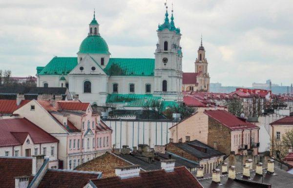 Białoruś – Weekend Boże Ciało-4 dni  Promocja – 820 zł